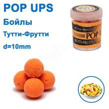 Бойлы ПМ POP UPS (Тутти-Фрутти-Tutti-Frutti) 10mm
