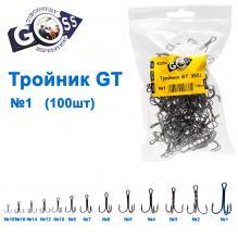 Тройник GT 3551 BN №1 (100шт)
