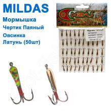 Мормышка Mildas чертик паяный овсинка латунь (50шт)