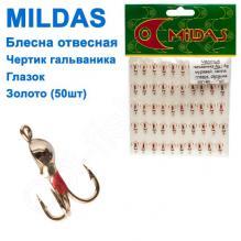 Блесна ЗИМА отвесная Mildas чертик гальваника золото глазок (50шт)