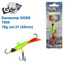 Балансир Goss 7004 10g col. 31 (42mm)