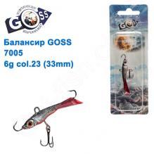 Балансир Goss 7005 6g col. 23 (33mm)