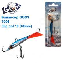 Балансир Goss 7006 30g col. 19 (60mm)