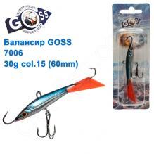 Балансир Goss 7006 30g col. 15 (60mm)