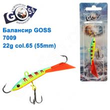 Балансир Goss 7009 22g col. 65 (55mm)