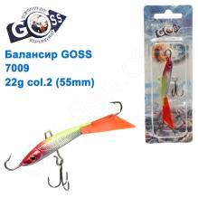 Балансир Goss 7009 22g col. 2 (55mm)