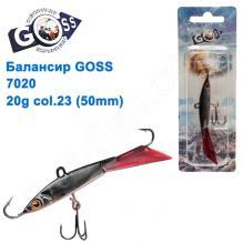 Балансир Goss 7020 20g col. 23 (50mm)
