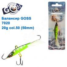 Балансир Goss 7020 20g col. 50 (50mm)