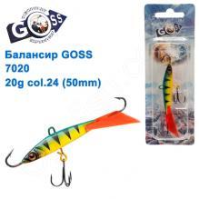Балансир Goss 7020 20g col. 24 (50mm)