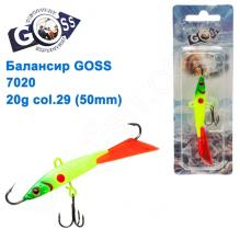 Балансир Goss 7020 20g col. 29 (50mm)