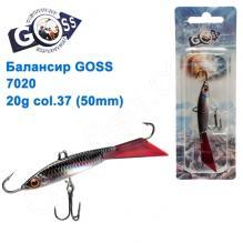 Балансир Goss 7020 20g col. 37 (50mm)