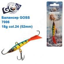 Балансир Goss 7006 18g col. 24 (52mm)