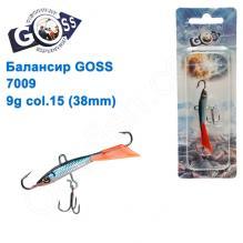 Балансир Goss 7009 9g col. 15 (38mm)