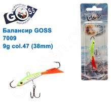 Балансир Goss 7009 9g col. 47 (38mm)