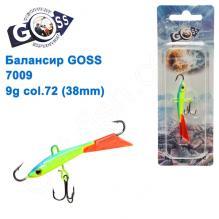 Балансир Goss 7009 9g col. 72 (38mm)