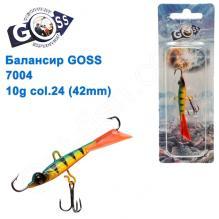 Балансир Goss 7004 10g col. 24 (42mm)