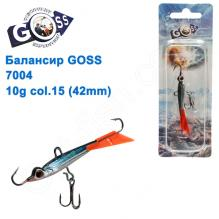 Балансир Goss 7004 10g col. 15 (42mm)