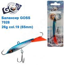 Балансир Goss 7028 26g col. 19 (65mm)