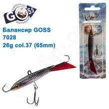 Балансир Goss 7028 26g col. 37 (65mm)