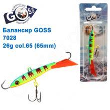 Балансир Goss 7028 26g col. 65 (65mm)