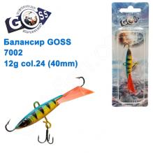 Балансир Goss 7002 12g col. 24 (40mm)