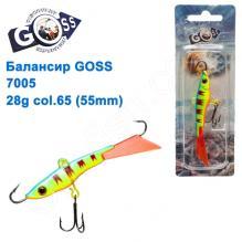 Балансир Goss 7005 28g col. 65 (55mm)