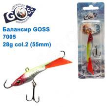 Балансир Goss 7005 28g col. 2 (55mm)