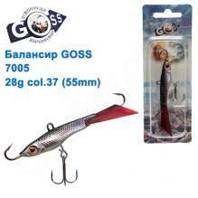 Балансир Goss 7005 28g col. 37 (55mm)
