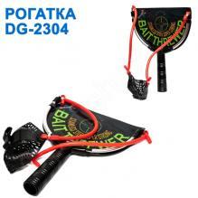 Рогатка DG-2304