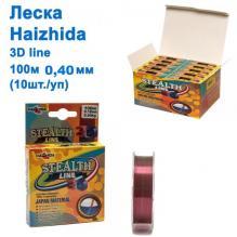 Леска Haizhida 3d line 100м 0,40мм (Discolor)