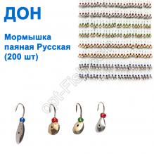 Мормышка паянная Дон MIX русская (200шт)