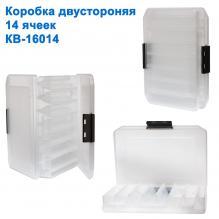 Коробка 2х-сторонняя 14 ячеек KB-16014
