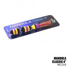Мандула ПМ 10см 316