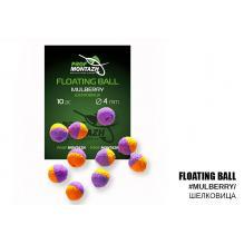 Плавающая насадка ПМ Floating Ball 4мм Шелковица