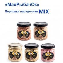 Перловка насадочная в банке MaxРыбачОк 200ml MIX