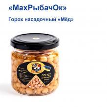Горох насадочный в банке MaxРыбачОк 200ml Мёд
