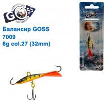 Балансир Goss 7009 6g col. 27 (32mm)
