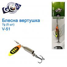 Блесна Goss вертушка V-51 7g (5шт) *
