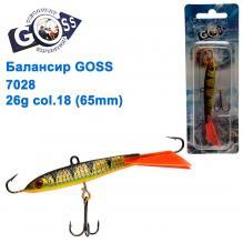 Балансир Goss 7028 26g col. 18 (65mm)