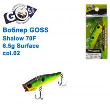Воблер Goss Shallow 70F W6,5g Surface col. 02