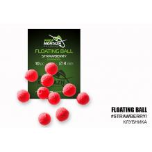 Плавающая насадка ПМ Floating Ball 4мм Клубника