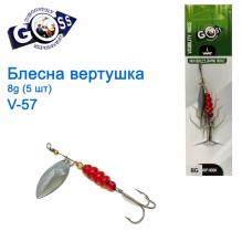Блесна Goss вертушка V-57 8g (5шт) *