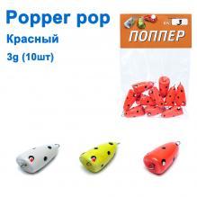 Popper pop красный 3g (10шт)