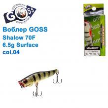 Воблер Goss Shallow 70F W6,5g Surface col. 04