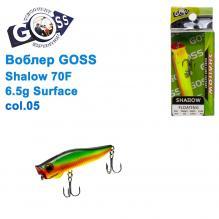 Воблер Goss Shallow 70F W6,5g Surface col. 05