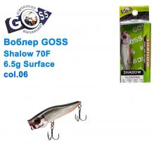 Воблер Goss Shallow 70F W6,5g Surface col. 06