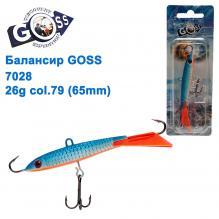 Балансир Goss 7028 26g col. 79 (65mm)