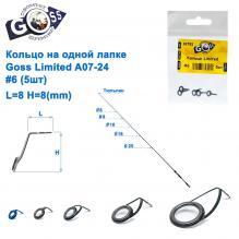 Кольцо на одной лапке Goss Limited A07-244 #6 (5шт)