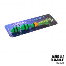 Мандула ПМ 10см 325