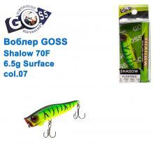 Воблер Goss Shallow 70F W6,5g Surface col. 07